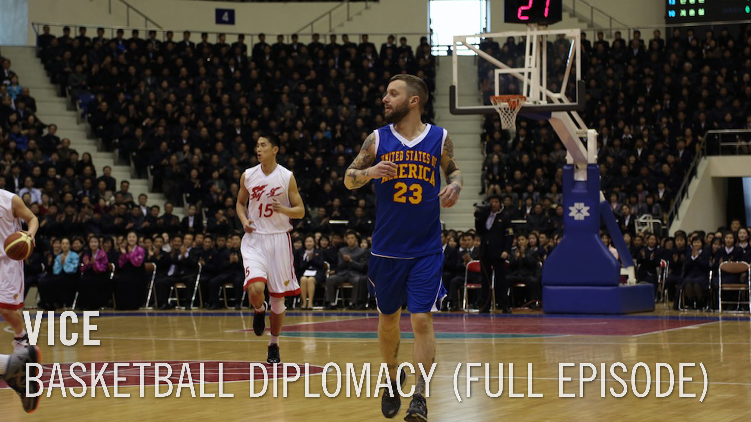 BasketballDiplomacy Photo